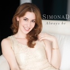 Simona D Cover